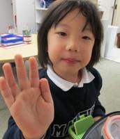 Greetings From Kindergarten!