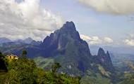Phou Bia