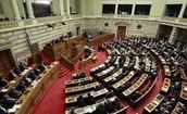 Greek Court meeting
