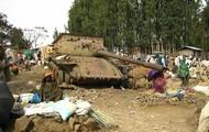 Violence in Eritrea