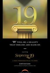 Supreme Universal