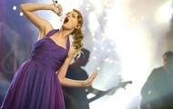 Taylor Swift School For Deaf