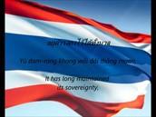 המנון תאילנד