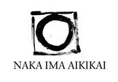 Naka Ima Aikikai