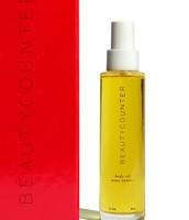 Rose Neroli Body Oil
