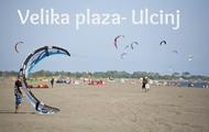 Velika plaza-Ulcinj-Crna Gora