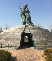 War Memorial Dome
