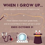 """K12 Art Competition- """"When I Grow Up...."""""""