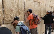 The Western Wall-Kotel