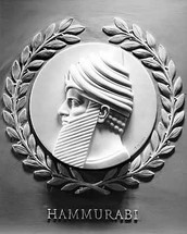 What Is Hammurabi's Code
