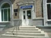 Бібліотека імені О.Пироговського для дітей ЦБС Солом'янського району міста Києва