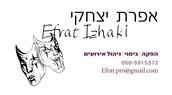 מייל: Efrat.pro@gmail.com   נייד: 050-5915372