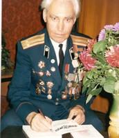 Павел Николаевич  Матюхин