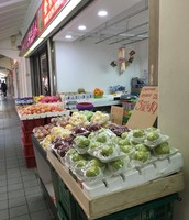 Fruit shop in the neighborhood