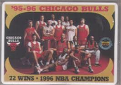 The 1995-96 Chicago Bulls