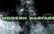 I will play Modern Warfare 2