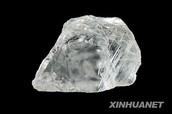 Rough Diamond 1