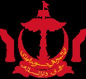 Emblem of Brunei Judicial