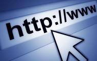 Date a conocer en internet