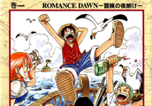 Age 9, the one that accompanies my childhood: One Piece