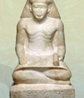 Egyptian sculpture.
