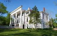 Taylor Grady House