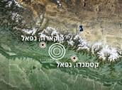 מקום רעידת האדמה