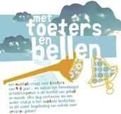 Een primeur in Limburg!