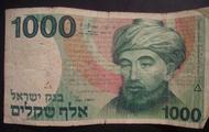 1000 shekels pour toi!