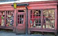 Zonko's