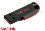 Disk On Key ( דיסק און קי )
