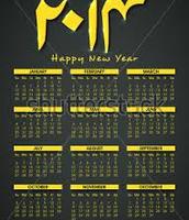 The Muslim Calendar