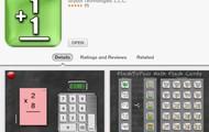 Flash to Pass Math App