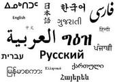 Extinct language