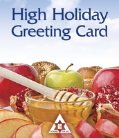 High Holiday Greeting Card