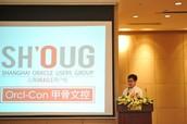 SHOUG 上海Oracle用户组发起人、诗檀软件创始人 刘相兵