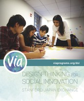 Design-Thinking for Social Innovation (DSI)