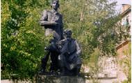 Памятник основателям города.