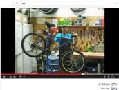 סרטון חלקי האופניים