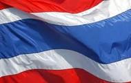 Thailand's national flag
