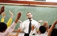 Teacher Requests