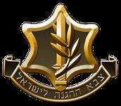 להיות ישראלי זה