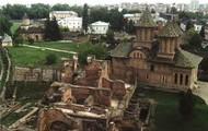 Tǎrgoviste, Real Palace
