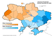 Election of 2004 Ukraine