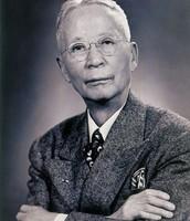 Seo Jae