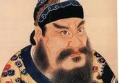 Quin Shi Huangdi