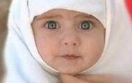 آلحجاب