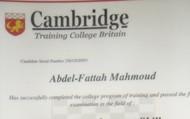 شهادة تخرج من معهد كامبريدج للتنمية البشرية
