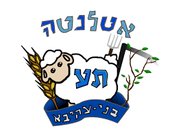 Bnei Akiva Snif Time for May