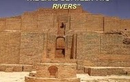 Mesopotamia's meaning